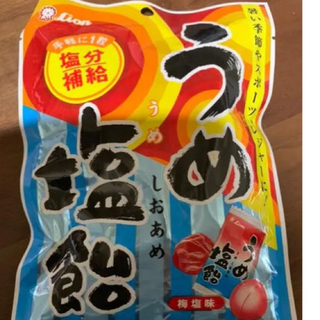 ライオン(LION)の  Lion うめ塩飴 30袋(菓子/デザート)