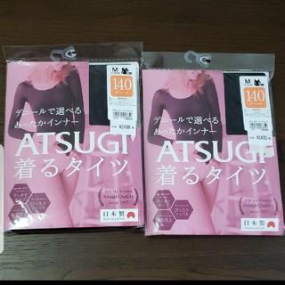 アツギ(Atsugi)の着るタイツ ATSUGI  Mサイズ2枚セット  (アンダーシャツ/防寒インナー)