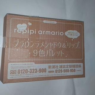 レピピアルマリオ(repipi armario)のニコラ付録レピピアルマリオ(アイシャドウ)