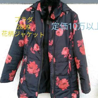 プラダ(PRADA)の定価10万以上 PRADA 花柄ジャケット(ロングコート)