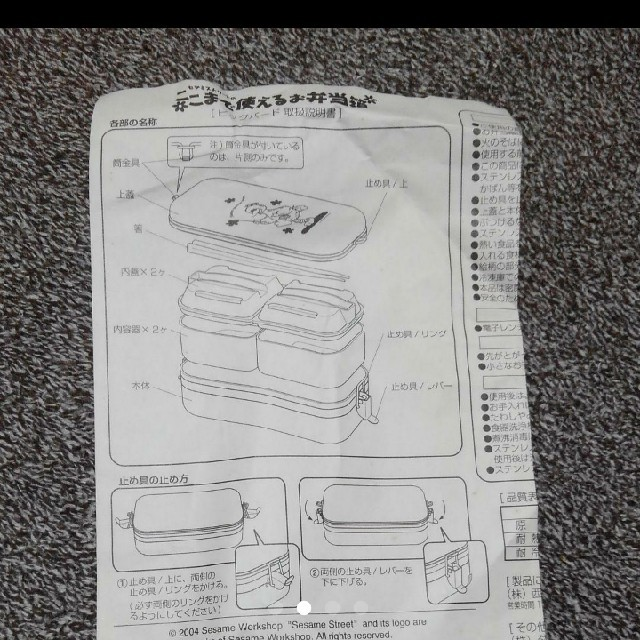 SESAME STREET(セサミストリート)のセサミストリート★ランチボックス★ビッグバード インテリア/住まい/日用品のキッチン/食器(弁当用品)の商品写真