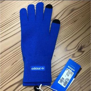 アディダス(adidas)の新品 アディダス オリジナルス 手袋(手袋)