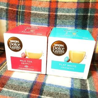 ネスレ(Nestle)のネスカフェドルチェグスト ミルクティー フラットホワイト(コーヒー)