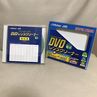 ビクター(Victor)のDVDレンズクリーナー ゲーム機(DVDプレーヤー)