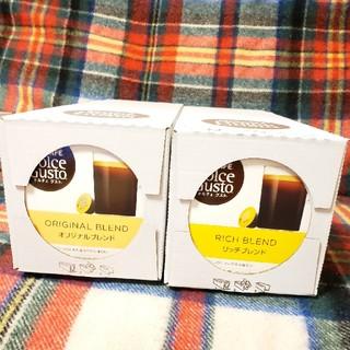 ネスレ(Nestle)のネスカフェドルチェグスト リッチブレンド オリジナルブレンド(コーヒー)