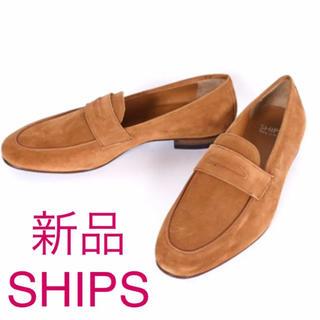 SHIPS - 新品未使用♡シップス ローファー