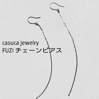 casuca jewelry K18WG fuzi ロング チェーン ピアス(ピアス)