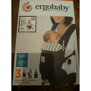 エルゴベビー(Ergobaby)の抱っこひも エルゴベビー アダプト(抱っこひも/おんぶひも)