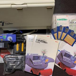 エヌイーシー(NEC)の【美品】ワープロ NEC 文豪 mini7 H  パーソナルワードプロセッサー(デスクトップ型PC)