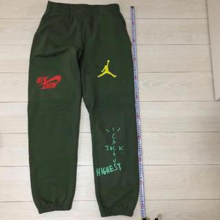 NIKE - Travis Jordan sweat pant Nike air 即発送