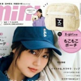 エックスガール(X-girl)のmini2月号 特別付録★(ポーチ)