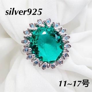 silver 925 エメラルドグリーン CZダイヤモンド リング 指輪(リング(指輪))