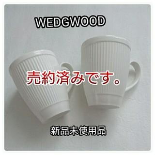 ウェッジウッド(WEDGWOOD)のmonami さん専用マグカップ  (マグカップ)