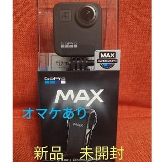 GoPro - GoProMAX GoPro MAX ゴープロマックス新品未開封オマケ付
