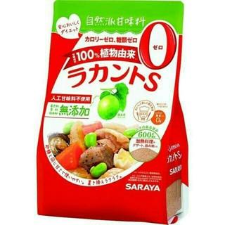 サラヤ(SARAYA)のノンカロリー甘味料 ラカントS 顆粒 600g(ダイエット食品)