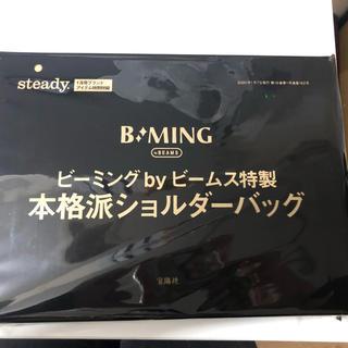 ビーミング ライフストア バイ ビームス(B:MING LIFE STORE by BEAMS)のショルダーバッグ(ショルダーバッグ)
