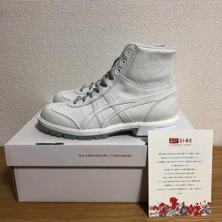 オニツカタイガー(Onitsuka Tiger)のオニツカタイガー Rinkan Boot GFWD 23.5cm(ブーツ)