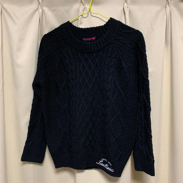 lovetoxic(ラブトキシック)の♡Lovetoxic♡ニットセーター  L size美品♡ レディースのトップス(ニット/セーター)の商品写真