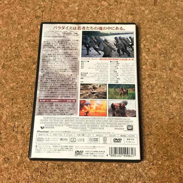 映画DVD 2枚セットの通販 by PANDA's shop|ラクマ