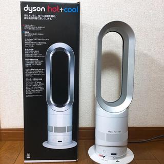 Dyson - 【美品】dyson hot+cool