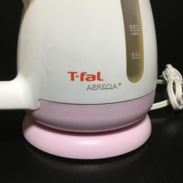 T-fal(ティファール)の【T-fal】電気ポットスタンド スマホ/家電/カメラの生活家電(電気ポット)の商品写真