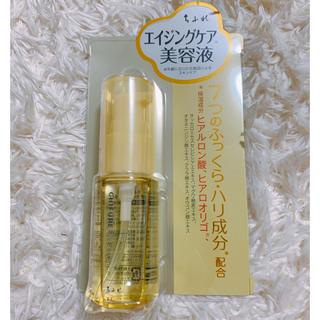 ちふれ化粧品 - ちふれ エイジングケア美容液