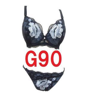 G90/3L・サックス/グレー チュールレース 花柄ブラジャー&ショーツ 大きい(ブラ&ショーツセット)