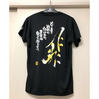 アシックス(asics)のバレーボールシャツ/メンズ、ユニセックス/L/ブラック/飛(バレーボール)