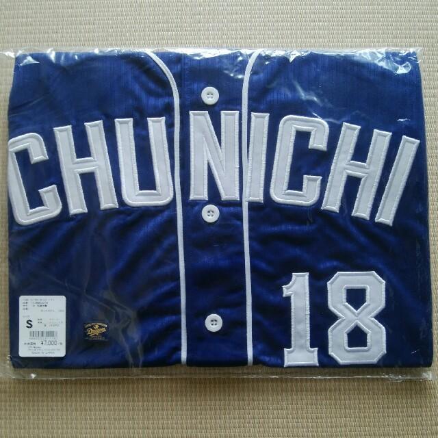 MIZUNO(ミズノ)のドラゴンズ♯18 スポーツ/アウトドアの野球(応援グッズ)の商品写真