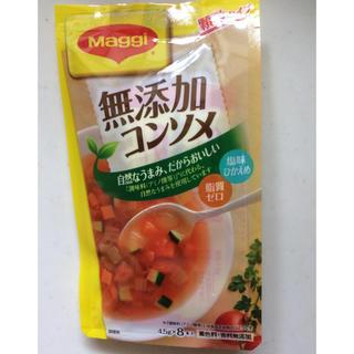 ネスレ(Nestle)のマギー 無添加 コンソメ 1袋(その他)