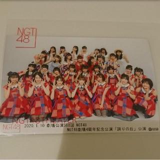NGT48 - 四周年記念公演 生写真