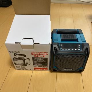 マキタ(Makita)のマキタ MR202   充電式スピーカー 新品(スピーカー)