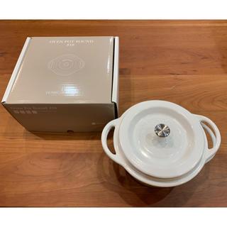 バーミキュラ(Vermicular)のumemomopoo様専用バーミキュラ オーブンポットラウンド(鍋/フライパン)