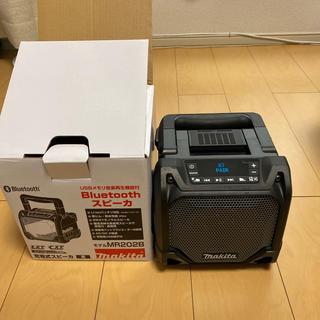 マキタ(Makita)のマキタ MR202B   ブラック 充電式スピーカー  訳あり(スピーカー)