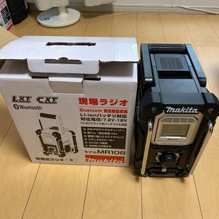 マキタ(Makita)のマキタ MR108Bブラック  (スピーカー)