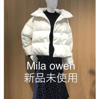 ミラオーウェン(Mila Owen)のMila owen ミラオーウェン 新品 ビッグカラー ダウンジャケット 2万(ダウンジャケット)