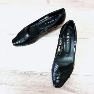 REGAL - 【REGAL レザー パンプス】リーガル 靴 レディース 花柄