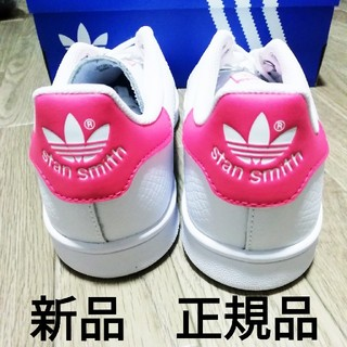 アディダス(adidas)の新品 adidas スタンスミス ピンク(スニーカー)