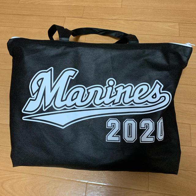 千葉ロッテマリーンズ(チバロッテマリーンズ)の千葉ロッテマリーンズ 2020福袋(袋のみ) スポーツ/アウトドアの野球(応援グッズ)の商品写真