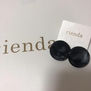 リエンダ(rienda)の新品未使用 rienda ピアス(ピアス)