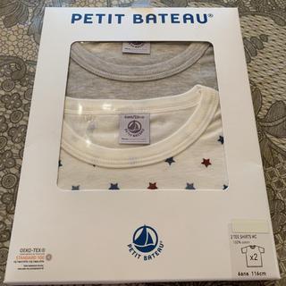 プチバトー(PETIT BATEAU)のプチバトー 19AW カラー&プリント半袖Tシャツ2枚組 6a(Tシャツ/カットソー)