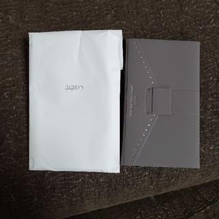 アルビオン(ALBION)の値下げ アルビオン 非売品 2020 手帳(手帳)