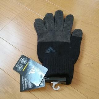 アディダス(adidas)のアディダス ニット手袋(手袋)
