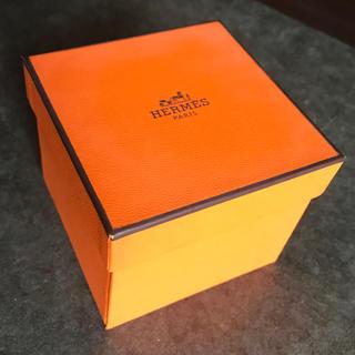 Hermes - エルメス 指輪の箱 送料無料
