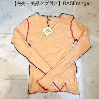 エディットフォールル(EDIT.FOR LULU)の【完売・美品タグ付き】 BASErange ベースレンジ トリム リブトップス(Tシャツ(半袖/袖なし))