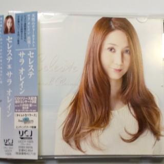 ユニバーサルエンターテインメント(UNIVERSAL ENTERTAINMENT)のセレステ 帯あり サラ オレインのデビュー・アルバム(クラシック)