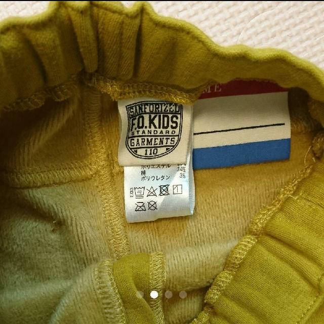 F.O.KIDS(エフオーキッズ)の裏起毛ズボン110 キッズ/ベビー/マタニティのキッズ服男の子用(90cm~)(パンツ/スパッツ)の商品写真
