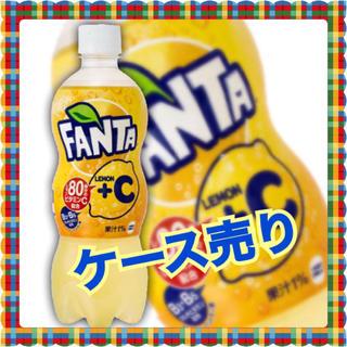 コカ・コーラ - ケース売★ ファンタ レモン マルチビタミン1日分 500ml 24本入