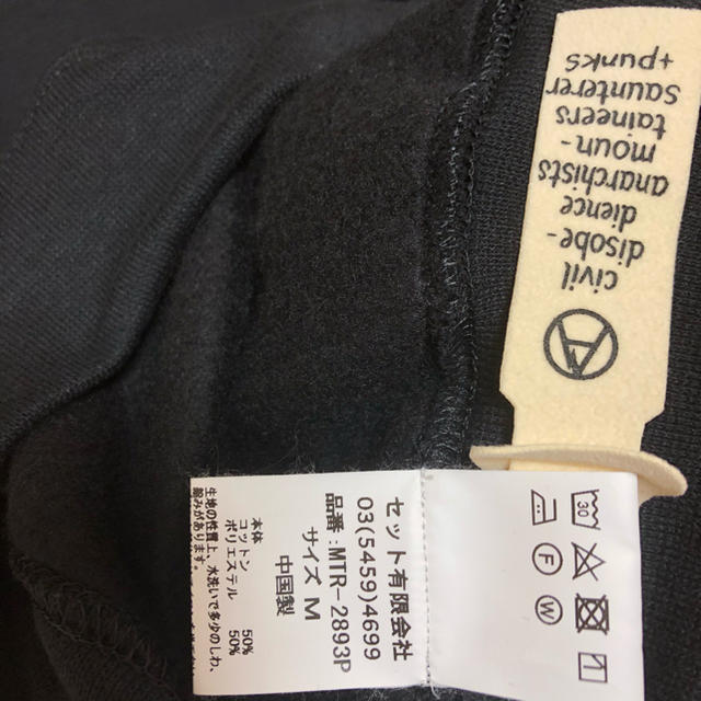 MOUNTAIN RESEARCH(マウンテンリサーチ)のマウンテンリサーチ 新品未使用 Protester Hoody パーカー メンズのトップス(パーカー)の商品写真