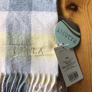 フルラ(Furla)のFURLA フルラ マフラー チェック ストール 洗える カシミヤ(マフラー/ショール)